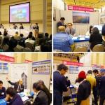 20170318toushi-fair (1)