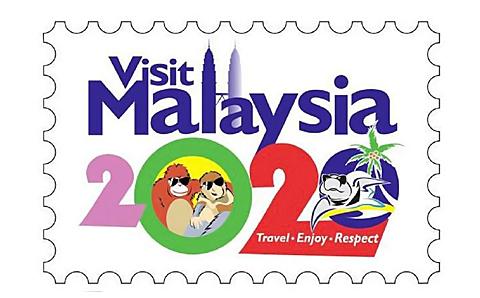 Visit Malaysia 2020 旧ロゴ